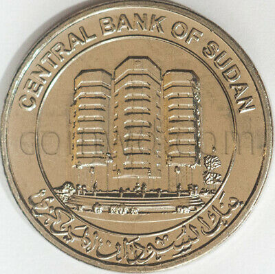 SUDAN 50 GHIRSH 1987 XF 8 SIDED CENTRAL BANK BUILDING ABOVE INSCRIPTIONS AND