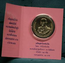 King Bhumibol Adulyadej Rama IX 84th Birthday 50 Baht 2011 Thailand Coin Thai