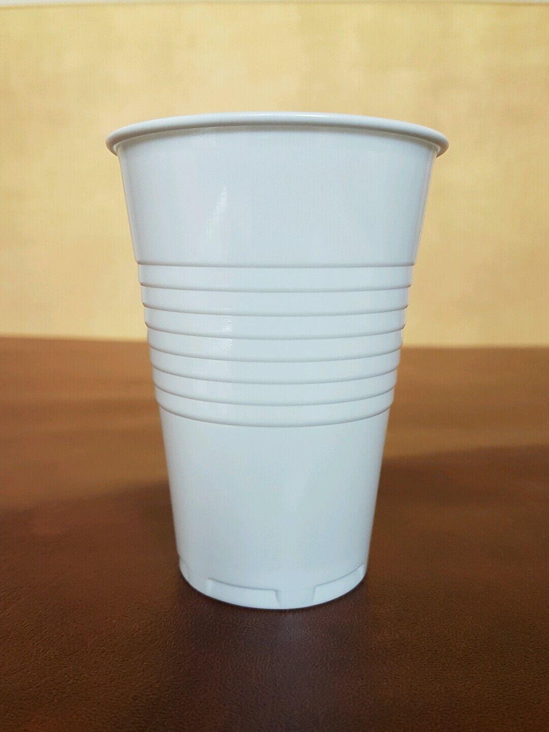 2000 x haute qualité en plastique blanc 9 oz (environ 255.14 255.14 (environ g) Jetable Tasses Vending Cups f8a8a3