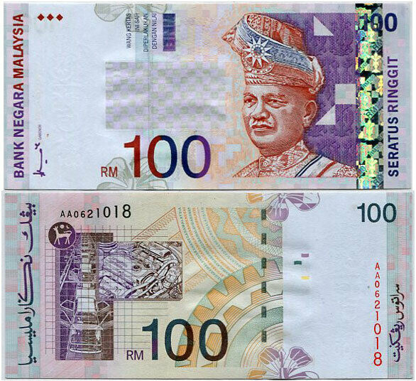 MALAYSIA 100 RINGGIT ND 1992 P 44 a PREFIX AA UNC WITH TONES