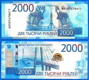 Russia 2000 rubles 2017 Prefix AA Vladivostok Vostochny Cosmodrome Space NEW UNC