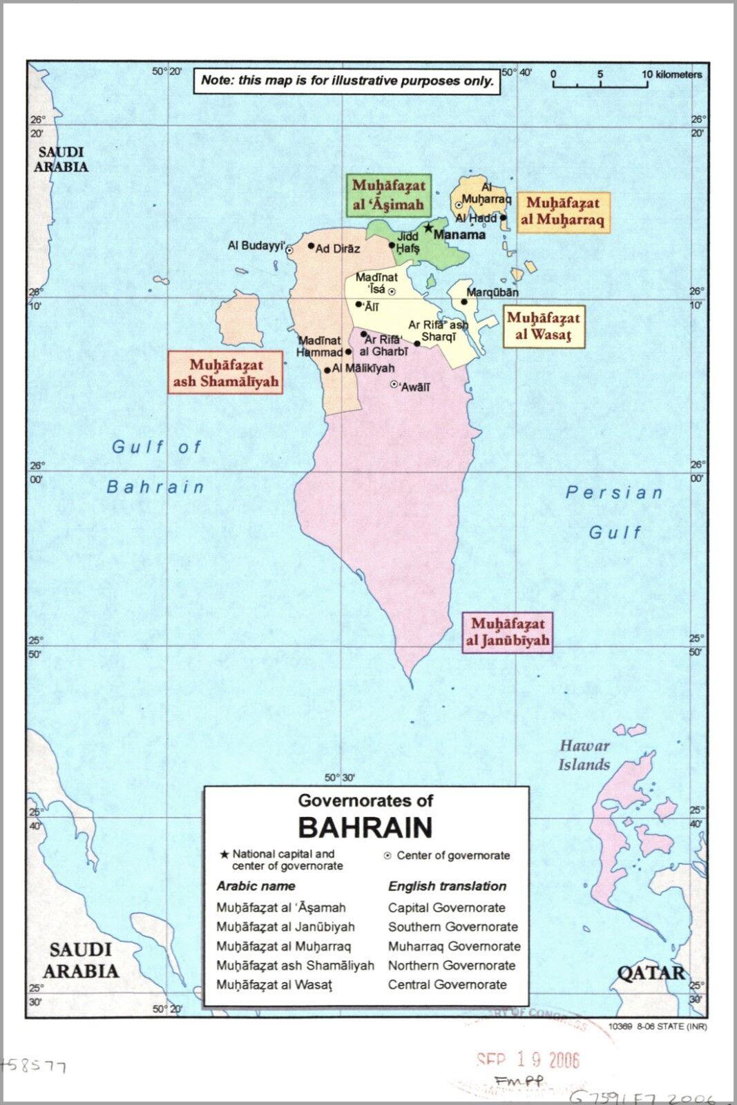 Poster, Misure; Molte Misure; Poster, Governorates di Bahrein 2006 12c8f6