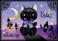 Odoai no Kuroneko 10'' Halloween Black Cat Prize Plush NEW