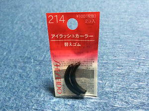 SHISEIDO Eyelash Curler Refill #214 - Made In Japan | eBay