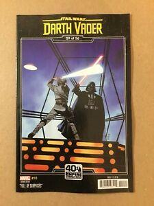 STAR WARS DARTH VADER #8 SPROUSE EMPIRE STRIKES BACK VARIANT VF//NM MARVEL HOHC