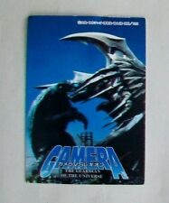1 1996 trading card GAMERA THE GUARDIAN OF THE UNIVERSE No. 26 from Japan