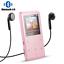 AGPTEK-16GB-Bluetooth-MP3-Player-Multi-functional-HIFI-Music-Player-Rose-Gold thumbnail 1