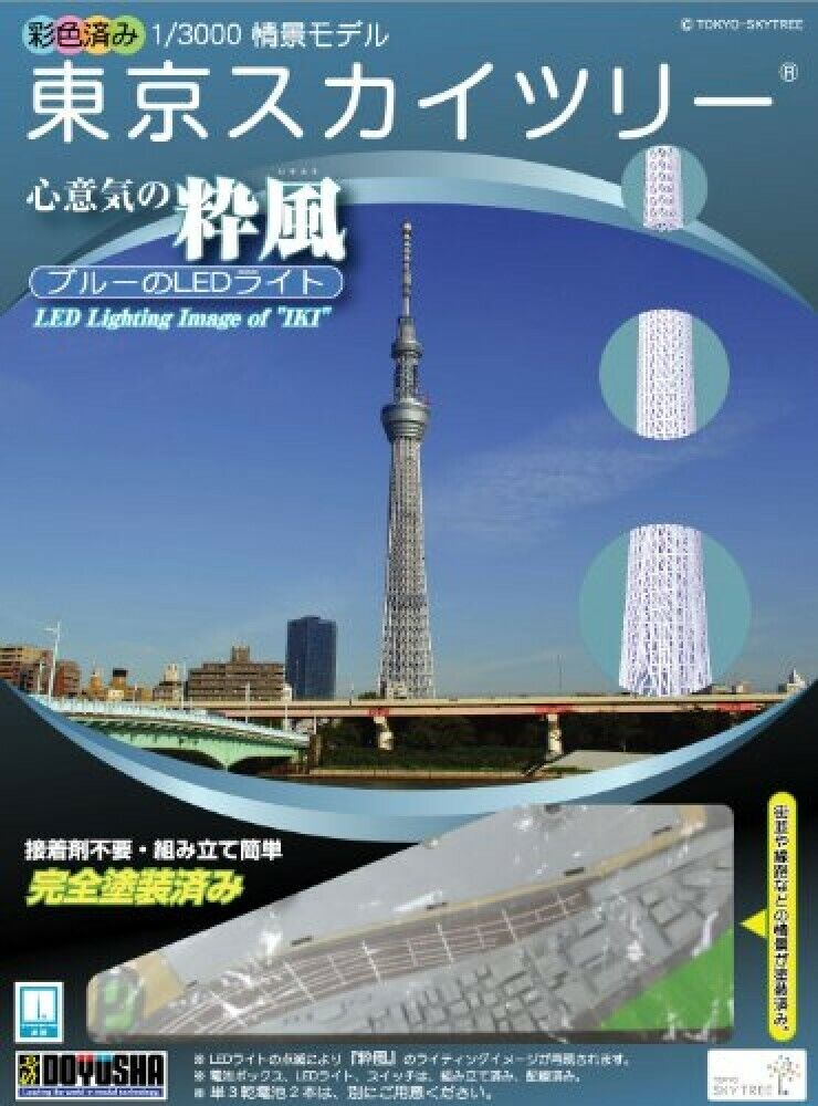 Doyusha 004685 Tokyo Sky Tree LED light IKI 1 3000 Scale Plastic Model Kit japan