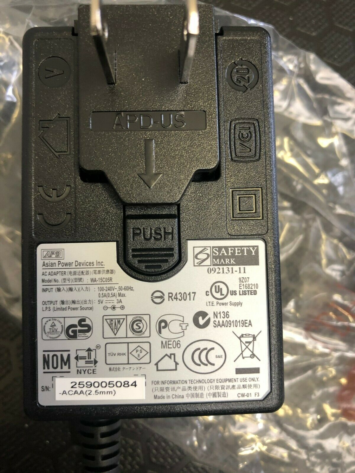 1 * 5v, 3A, plug in Power supply for Brightsign HD