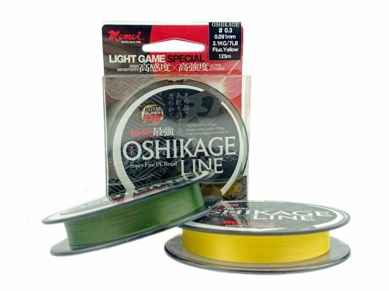 Momoi Oshikage Green 125m   0.053mm - 0.105mm   geflochtene Schnur   aus Japan