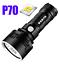 Torche-Puissante-Rechargeable-USB-Lampe-De-Poche-LED-L2-XLM-L2-P70-Chasse-Nuit miniature 15