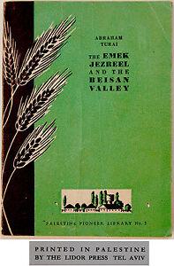 1945 PALESTINE Photography JEWISH PHOTO BOOK Israel KLUGER Malavsky WEISSENSTEIN