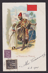 Kunzli-used-PPC-1901-La-Poste-au-Maroc-French-usage-Morocco-Letter-Carrier
