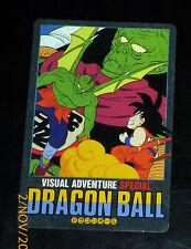 DRAGON BALL Z DBZ VISUAL ADVENTURE SPECIAL CARDDASS SP CARD CARTE 12 RARE H.K