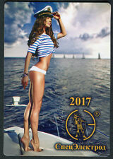 Pocket calendar. Girl. Sea. Bikini 2017 / Russia /
