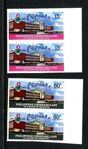 Philippines 1298a-1299a pairs,MNH. Philippine Constabulary.Police College,1976..
