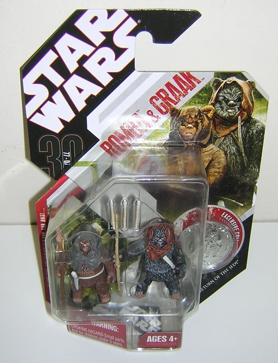 Star Wars 30th Anniversary TAC Romba & Graak