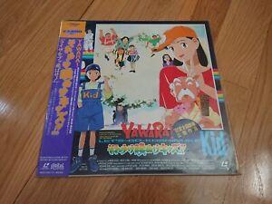 LD-Laserdisc-Yawara-Let-039-s-go-Koshinuke-anime-manga-laser-disc-JP