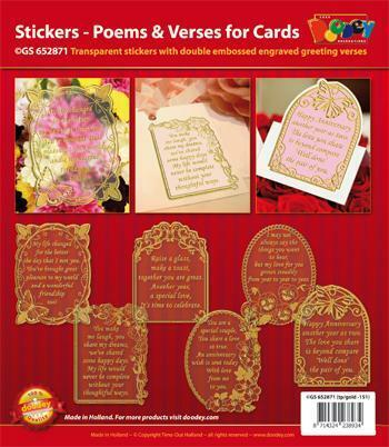 Double Embossed Text Sticker Poems & Verses Silver - NEW