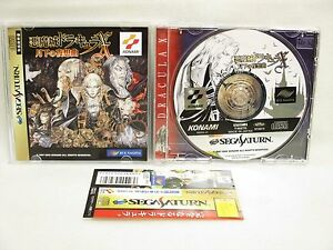 Sega-Saturn-CASTLEVANIA-DRACULA-X-AKUMAJO-with-SPINE-CARD-Japan-Game-ss