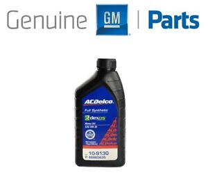 What Is Dexos Oil >> Details About For Gm Ac Delco Motor Oil 1 Qt 33 Oz Sae 5w 30 Full Synthetic Dexos 1 Mobil 1