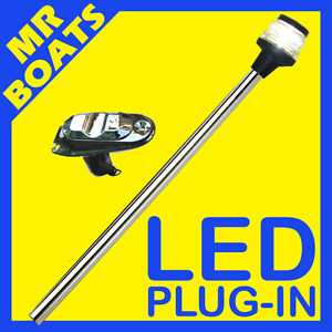 LED-ANCHOR-STERN-Navigation-PLUG-IN-LIGHT-Stainless-Steel-EXCELLENT-QUALITY
