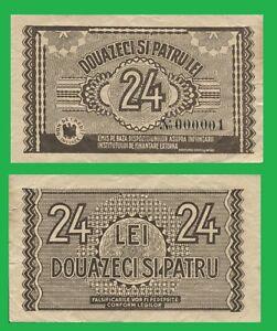 OCCUPATION IN TRANSNISTRIA RUSSIA UNC Reproduction ROMANIA 24 LEI 1944
