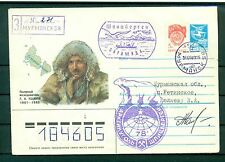 Russie - USSR - Enveloppe 1989 - Georgy Ushakov - Murmansk