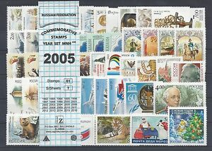 RUSSIA-2005-COMMEMORATIVE-YEAR-SET-MNH-see-two-scans