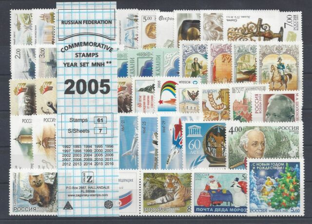 RUSSIA 2005 COMMEMORATIVE YEAR SET MNH (see two scans)