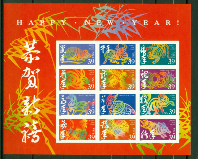 USA 2006 HAPPY NEW YEAR S/S OF 12 SELF-ADHESIVE STAMPS MINT MUH #3997 !!