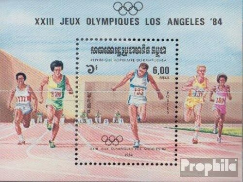 Cambodia block137 complete.issue. unmounted mint never hinged 1984 olympic.