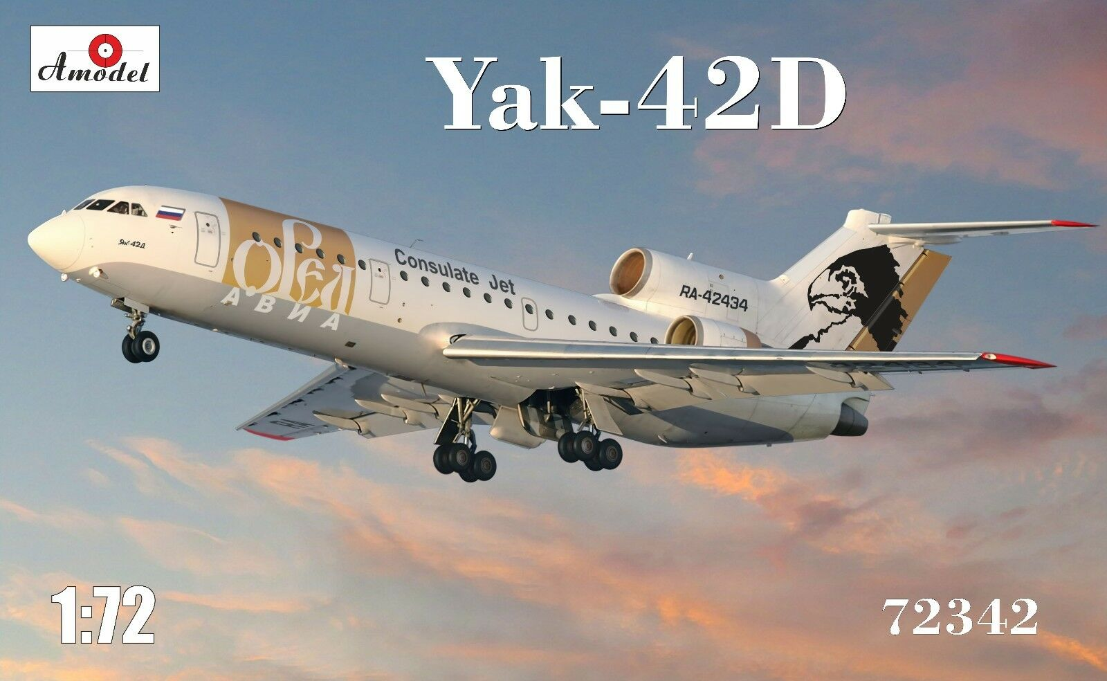 1 72 Yakovlev Yak-42D 'Consulate Jet' Fuselage & wings epoxy resin_ Amodel new
