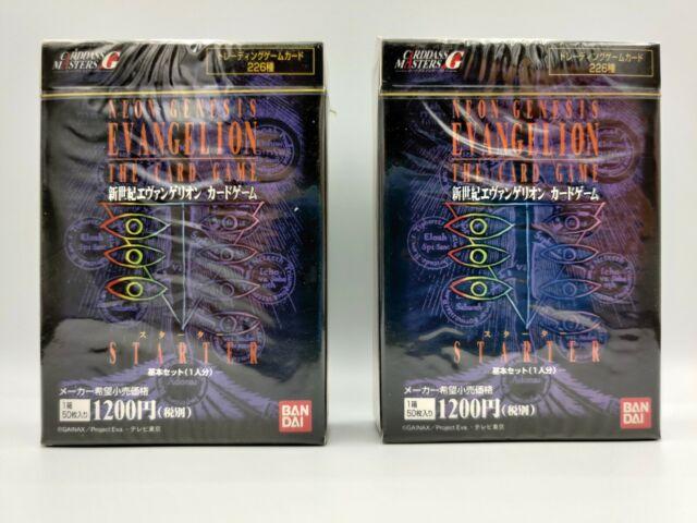 Neon Genesis Evangelion Card Game Starter Deck Part 1 Sealed Japanese