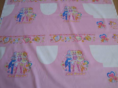 Impresión De Algodón Para Niños
