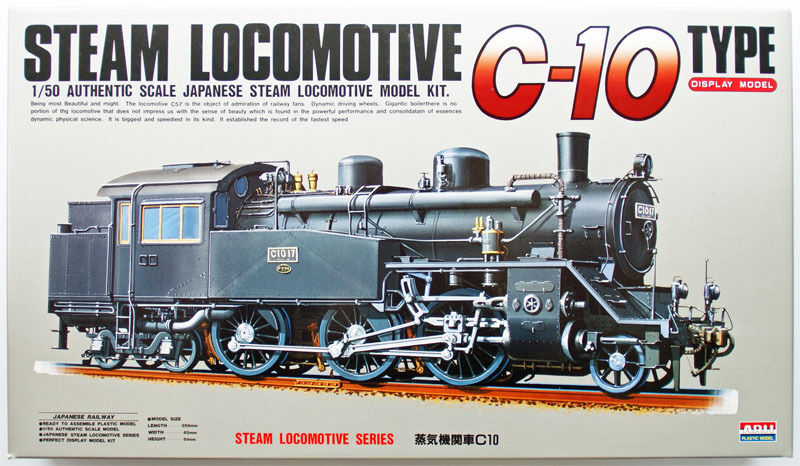 Arii 456019 Japanese Steam Locomotive Type C10 1 50 scale kit (Microace)