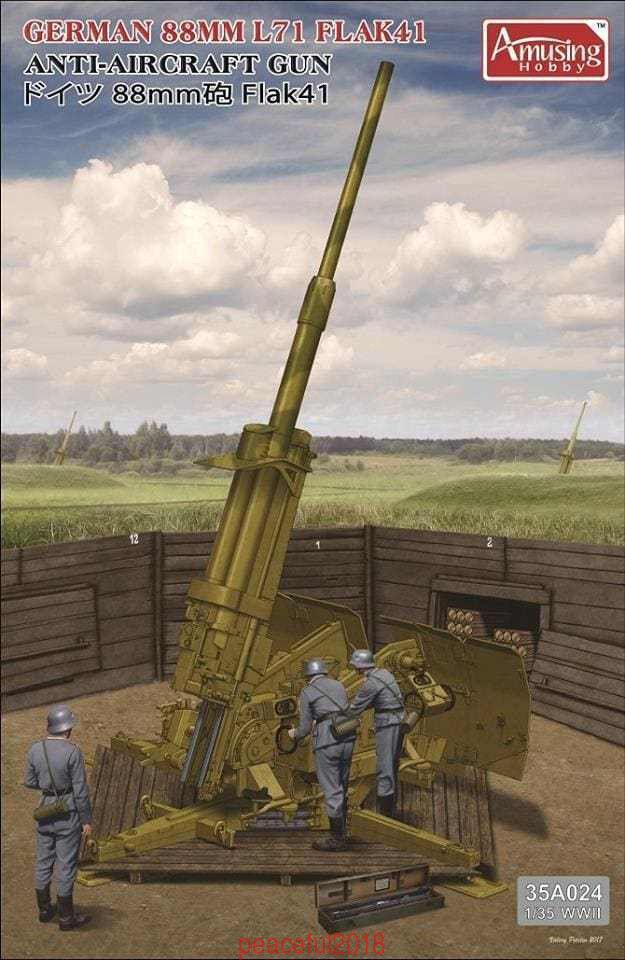Amusing Hobby 1 35 35A024 German 88mm L71 Flak 41 Anti-Aircraft Gun