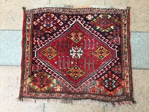 Tapis ancien Qhashghaï Rugs tappeto antico persan  alfombras Persisch Teppich