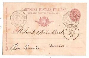 Storia-Postale-Annullo-Collettoria-S-Caterina-Albanese-per-Tarsia-1897