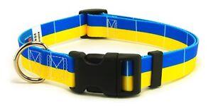Ukraine-Ukrainian-Flag-Dog-Collar-by-PatriaPet-for-Small-Medium-Large-Dogs