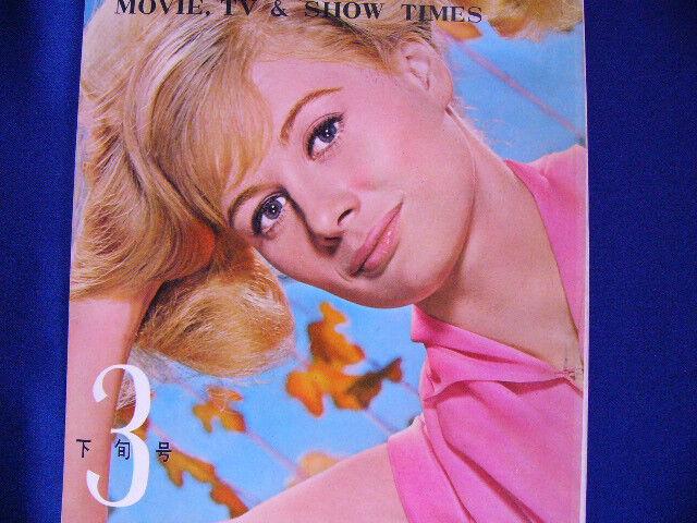 1964 Shirley Knight Japan VINTAGE magazine VERY RARE