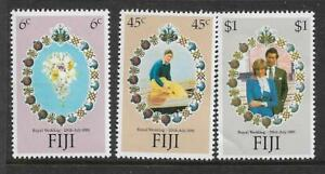 1981-Royal-Wedding-Set-of-3-Stamps-Complete-MUH-MNH-as-Issued