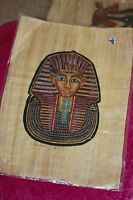 2 medium Egyptian Papyrus Paintings handmade in Egypt about 25 years ago (No 8)