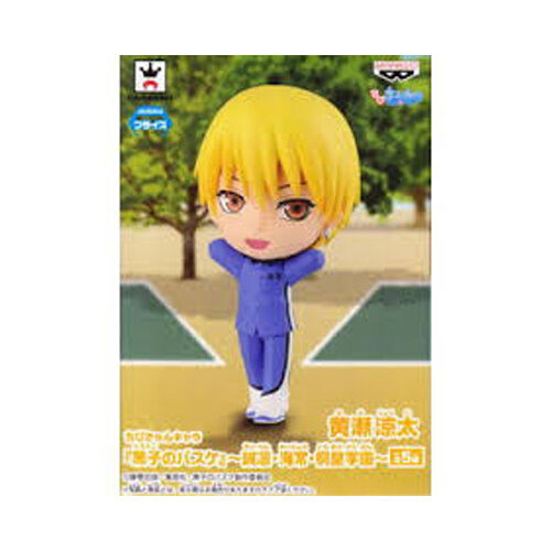 Kuroko/'s Basketball 3/'/' Kise Chibi Kyun Prize Figure Anime Licensed NEW
