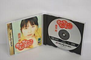 KOI-NO-SUMMER-FANTASY-Okina-Megumi-Ref-ccc-Sega-Saturn-Japan-ss
