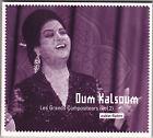 Oum Kalsoum - Les Grands Compositeurs Vol.2 - CD (1998 EMI)