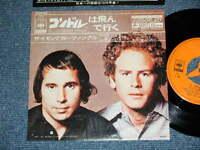 "SIMON & GARFUNKEL Japan ORIGINAL CBSA 82061 7""45 EL CONDOR PASA"