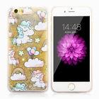 Cute Unicorn Dynamic Quicksand Glitter Liquid PC Case Cover For iPhone 6S 7 Plus