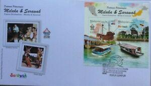 Malaysia FDC with M/S (15.03.2019) - Tourists Destination - Melaka & Sarawak