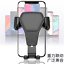 thumbnail 6 - Car Air Vent Mount Gravity Cradle Holder Stand for iPhone Mobile Cell Phone GPS